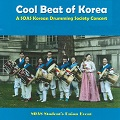 Thumbnail image for Samulnori, sanjo and jazz from the SOAS Korean Drumming Society