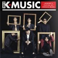 Thumbnail image for Korean music in June – a preview