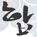 Thumbnail image for KAA's 합, 合, Collaboration programme: the opening performance