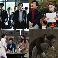 Thumbnail image for Korean films at the 57th BFI London Film Festival