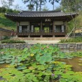 Thumbnail image for 2013 Travel Diary #18: Suncheon Garden Expo — The Korean Garden