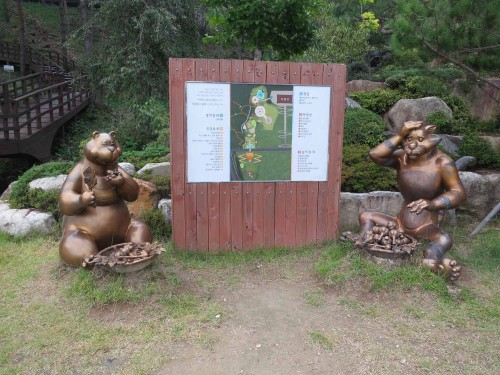 Post image for MMLG22: Tiger, Bear and herb: the traditional Korean medicine experience