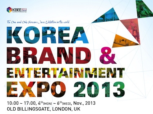 Post image for 2013 Korea Brand & Entertainment Expo celebrates the best of contemporary Korea