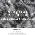 Thumbnail image for Chaos, Cosmos And Circulation: Sungfeel Yun at Hanmi Gallery