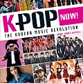 Thumbnail image for K-Pop Now! by Mark James Russell – coming soon from Tuttle Publishing