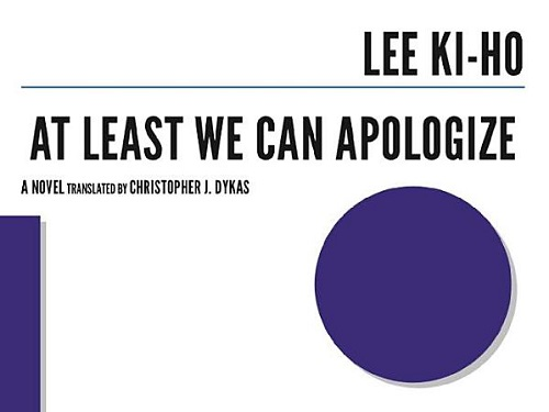 Post image for Book review: Lee Ki-ho — At Least we can Apologize