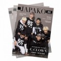 Thumbnail image for If you're into J-pop as well as K-pop, Japako is for you