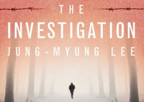 Post image for Lee Jung-myung in London to promote The Investigation