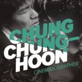 Post image for Chung Chung-hoon is the second of the KCC's film professionals