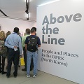 Thumbnail image for Exhibition visit: Above the line — photographs from the DPRK at the British Council