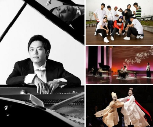 Post image for Korean performances at the City of London Festival