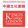 Thumbnail image for East Asian Screen Studies Symposium at Kings College London