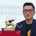 Thumbnail image for Korea wins Golden Lion in Venice architecture biennale
