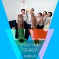 Thumbnail image for Ensemble Sinawi in Artist Talk: Think in Performance