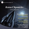 Thumbnail image for Korea Chronicles: the 2014 KAA Summer Residency at the KCC