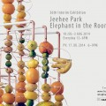 Thumbnail image for Jeehee Park: Elephant in the Room, at Hanmi Gallery