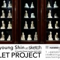 Thumbnail image for Shin Meekyoung's Toilet Project comes to sketch London