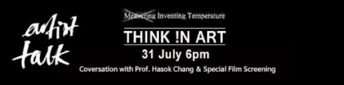 Post image for Artist Talk: THINK !N ART: What is Artistic Research?