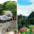 Thumbnail image for Latest UNESCO listings break the stereotypes