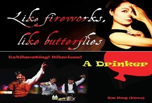 Post image for Edinburgh Fringe visit: two Korean monodramas and one Korean American