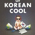 Thumbnail image for Book review: The Birth of Korean Cool