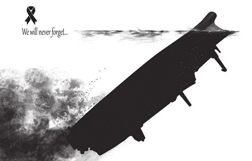 Post image for Film music concert in memory of the Sewol victims