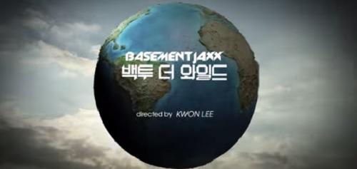 Post image for Basement Jaxx in Korean release
