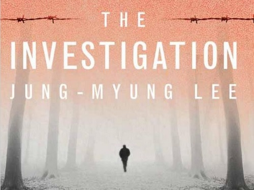 Post image for Book review: Lee Jung-myung — The Investigation