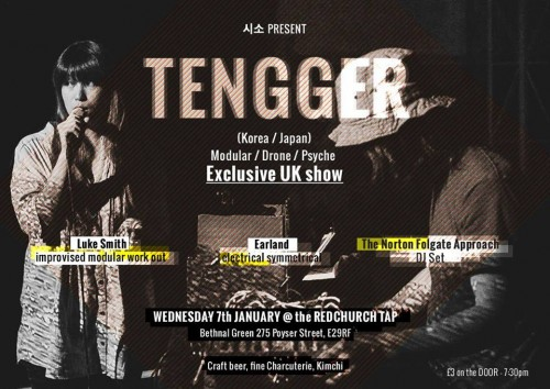 Post image for Tengger's European Tour – the London performance