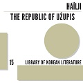 Thumbnail image for Book review: Haïlji — The Republic of Užupis