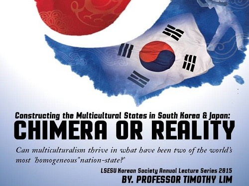 Post image for LSE lecture: Is the multicultural state a doomed project in South Korea?