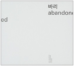 Buy Bari Abandoned at YesAsia