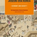 Thumbnail image for Global Oriental title on Joseon dynasty wins American Library Association award