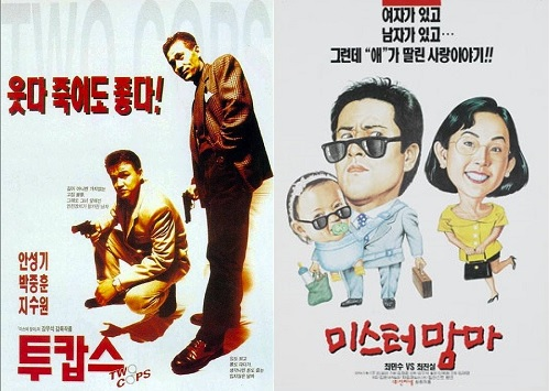 Post image for Korean Film Nights Amplified – a monthly series of pre-screening talks