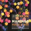 Thumbnail image for Published this month: Ko Un's Maninbo, from Bloodaxe