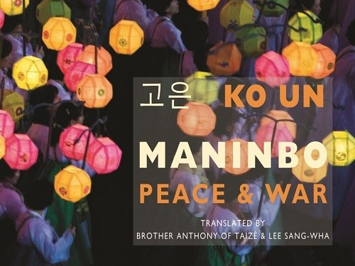 Post image for Published this month: Ko Un's Maninbo, from Bloodaxe