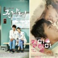 Thumbnail image for April's TV Drama pilot episode screenings at the KCC