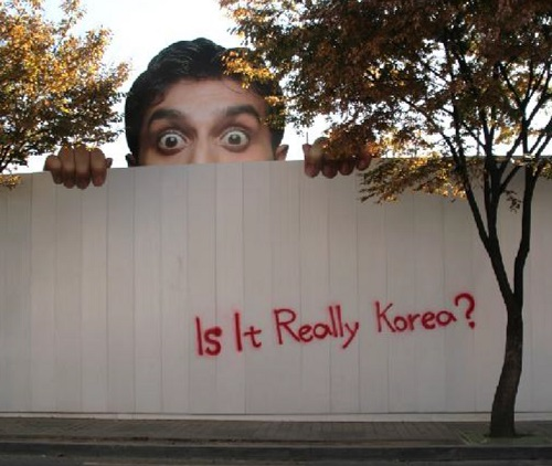 Post image for Is it Really Korea? a photographic exhibition at Connect