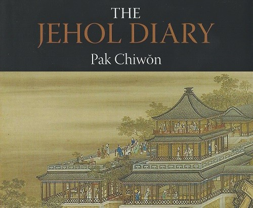 Post image for Pak Chiwon's Jehol Diary: An amiable bore abroad