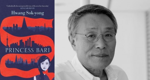 Post image for A Conversation with Hwang Sok-yong, at Asia House