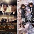 Thumbnail image for May's K-drama pilot screenings