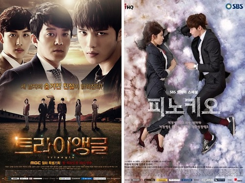 Post image for May's K-drama pilot screenings