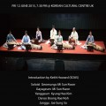 Thumbnail image for Julpungnyu – a traditional music concert at the KCC
