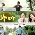 Thumbnail image for June's K-drama pilot screenings