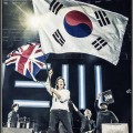 Thumbnail image for Paul McCartney in Seoul