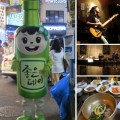 Thumbnail image for 2015 Travel Diary day 1: Arrivals — an evening in Hongdae