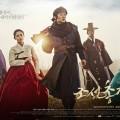 Thumbnail image for July's K-drama pilot screenings
