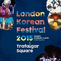 Thumbnail image for London Korean Festival 2015 – a celebration of Korean culture in Trafalgar Square, 9 August