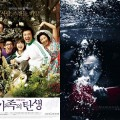 Thumbnail image for Kim Tae-yong is June's featured director at the KCC