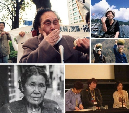 Post image for Conference report – Comfort Women: Listening To Their Voices